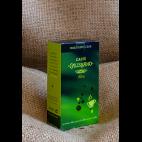 CAFFE' CALISSANO 250 g. macinato